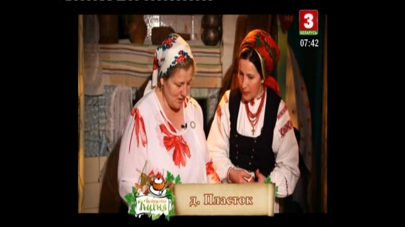 31 Беларуская кухня Курица с яблоками Тушеная капуста
