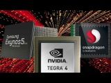 Nvidia Tegra 4 vs Samsung Exynos 5 Octa vs Snapdragon 800 - Битва процессоров