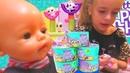 БЕБИБОН открывают Сюрпризы в Консервных Банках! Новые Петы Littlest Pet Shop Surprise Blind Bags