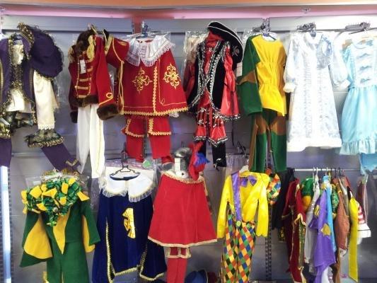 Интернет магазин карнавальных костюмов в ейске  магазин