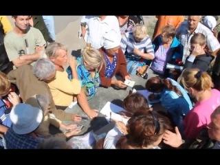 Украина новости. 08.09.14 Луганск: В с.Красный Яр была доставлена гуманитарная помощь! Луганск