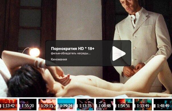 filmi-zapreshennie-pro-seks