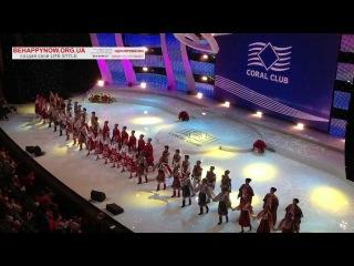 Корал Клуб форум 2013 ансамбль им Павла Винского 2 часть