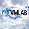 ВМЛАБ - Аренда и поддержка VDS / VPS хостинга