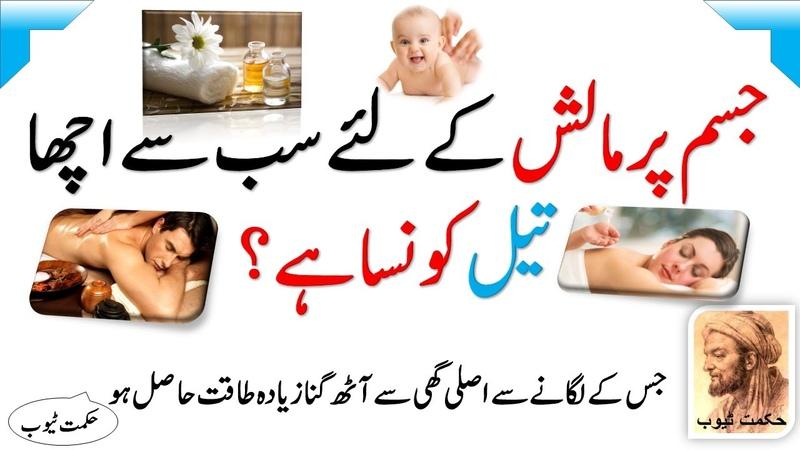 Sesame oil sesame oil benefits sesame oil benefits for skin sesame oil massage