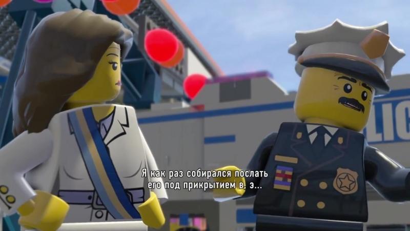 [OKLP] LEGO CITY UNDERCOVER - ОБЗОР ИГРЫ