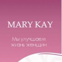 Как купить продукцию мэри кей в уфе #2