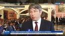Новости на Россия 24 • В Улан-Уде молодым семьям вручили сертификаты на квартиры
