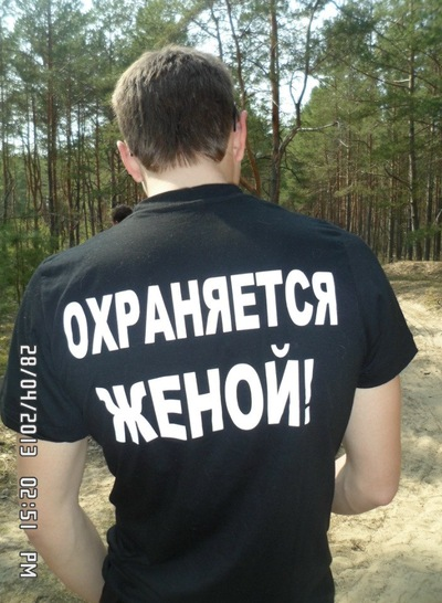 Алексей Кондратюк, 11 апреля , Речица, id48309735