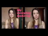 My Everyday Makeup Routine | Мой ежедневный макияж