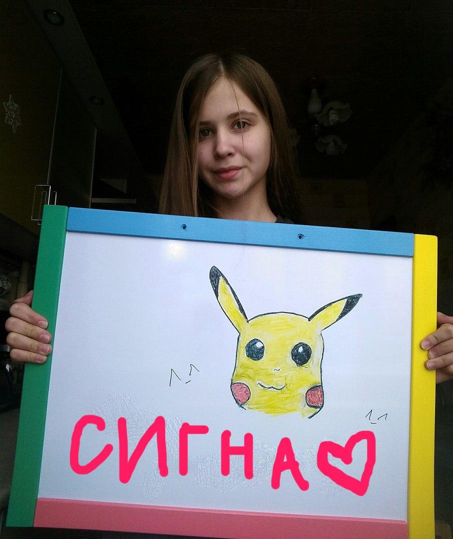 Христина Насонова | Купить роспись ВКонтакте на SignDonate