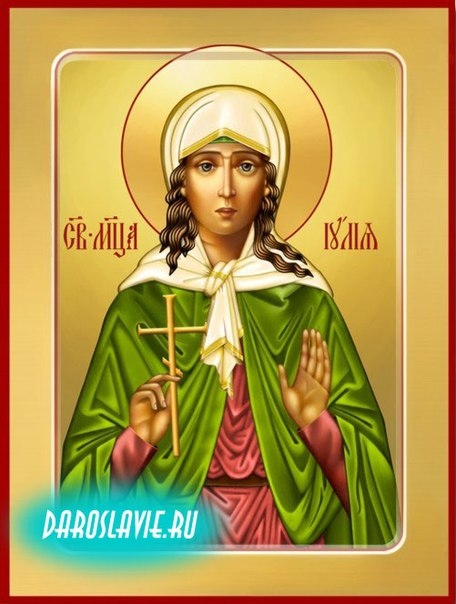 куплю иконы святых: