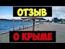 Стрим. Говорим О Крыме. Что осталось после Украины