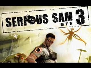 Serious Sam 3 #1/Serious Fry!/РОЗЫГРЫШ АККАУНТА С DESTINY 2!