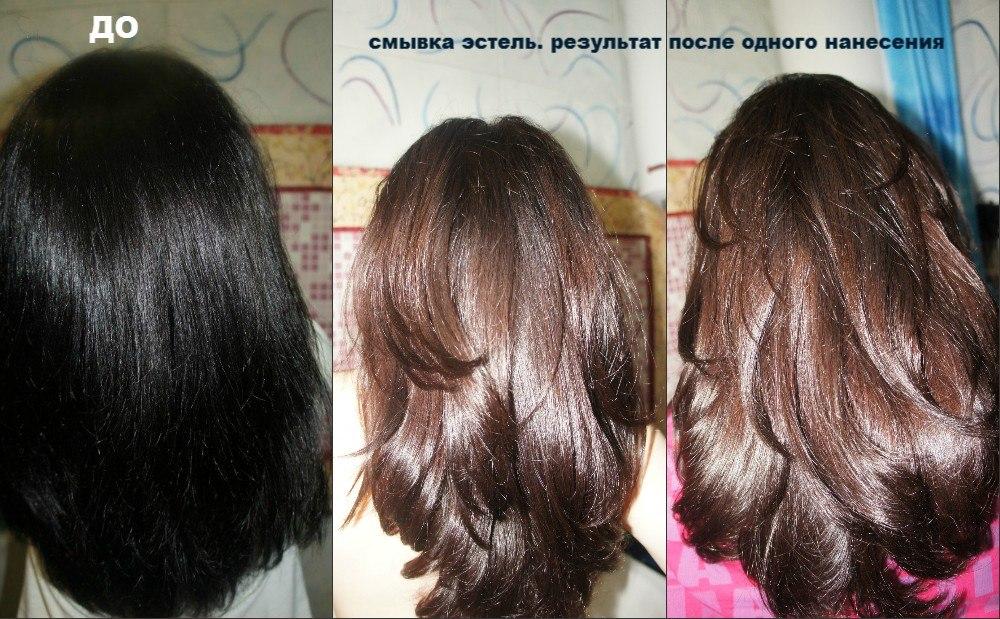 Вывести черный цвет волос в домашних условиях фото 16