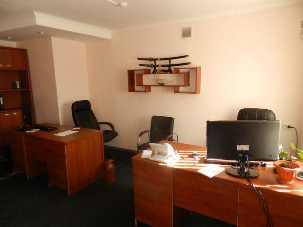 Офис форекс