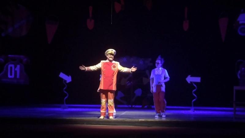 актёр Сергей Малышев. Отрывок из спектакля. Пожарная тревога или осторожно Сима и Сёма