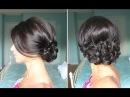 Элегантная прическа невесты | Видеоурок: как красиво собрать волосы | Пучок | Косичка