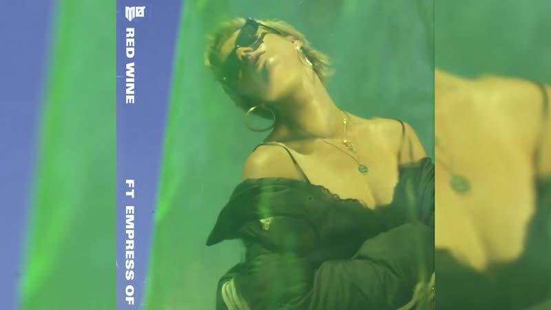 MØ - Red Wine (Audio) ft. Empress Of