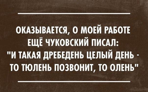 https://pp.vk.me/c543101/v543101542/2adbe/1483SF46WdA.jpg