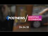 24.04 | Oxxxymiron, Успенский, ЧМ-2018