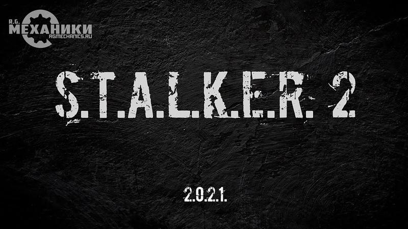 S.T.A.L.K.E.R 2 - Trailer (RUS)   STALKER 2 - Русский трейлер.
