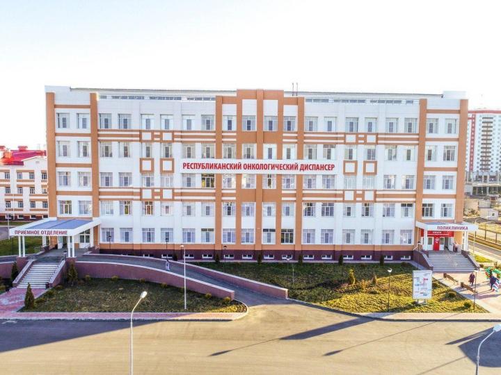 В КЧР открыли новое здание современного республиканского онкологического диспансера