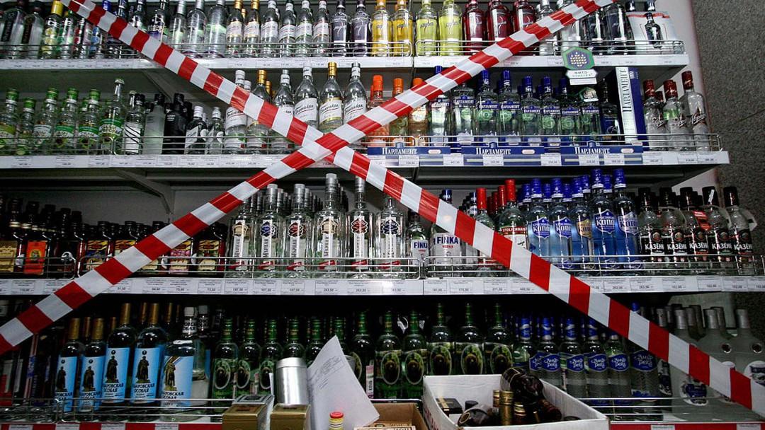 23 мая 2019 года в Таганроге устанавливается полный запрет розничной продажи алкогольной продукции
