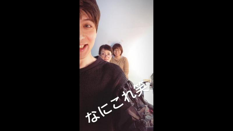Shirota Yu инстастори 20180119