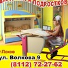 """Детская мебель """"Онтарио NEXT"""""""
