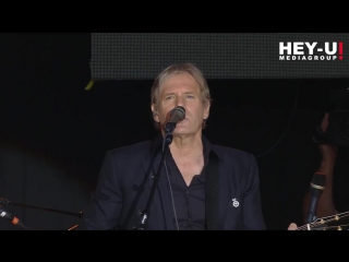 Michael Bolton - (Sittin On) The Dock of the Bay Donauinselfest 2017