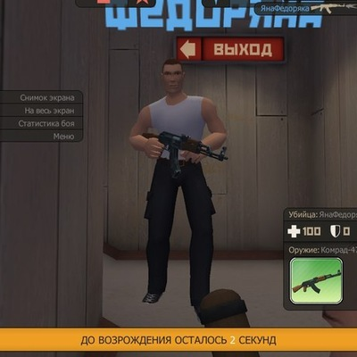 Павел Смернов, 24 сентября 1994, Санкт-Петербург, id216965820