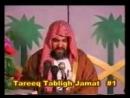 Tareekh_e_Tablighi_Jamaat_History_818_Sheikh_Meraj_Rabbani_-_Tariq_Jameel_Deobandi_Exposed.3gp