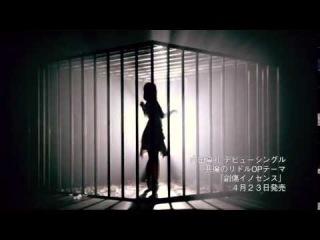 内田真礼デビューシングル「創傷イノセンス」ミュージックビデオ