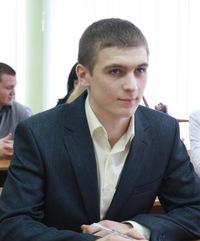 Willy Neumann, 5 декабря 1993, Санкт-Петербург, id216604483