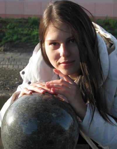 Елена Васильченко, 18 июня , Харьков, id91295358