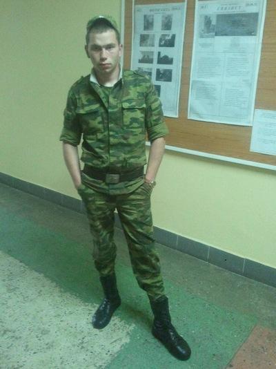 Дмитрий Китаев, 13 августа 1993, id187526474