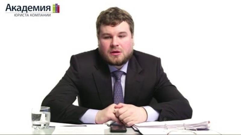 Договор аренды. Разъяснения ВАС РФ и концепция реформы Гражданского кодекса (12.06.2014)
