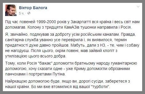 """Украинцы могут сэкономить зимой до 4 миллиардов кубометров газа, - глава """"Нафтогаза"""" - Цензор.НЕТ 2052"""