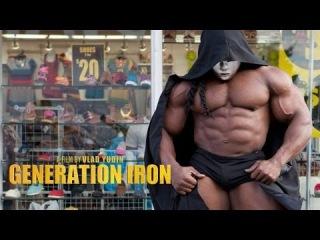 Generation Iron 2013   Watch Generation Iron Full Movie Online Free HD Quality