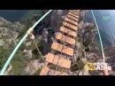Мосты на Ай-Петри