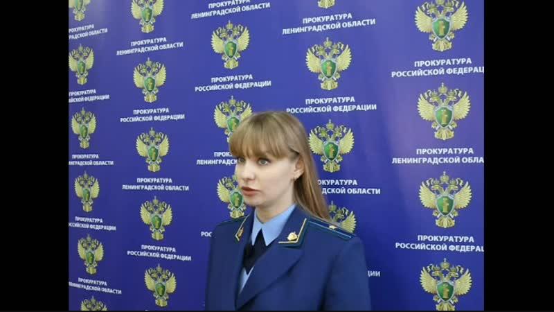 Прокуратурой области проводится проверка по факту взрыва на предприятии ООО Полипласт Северо Запад