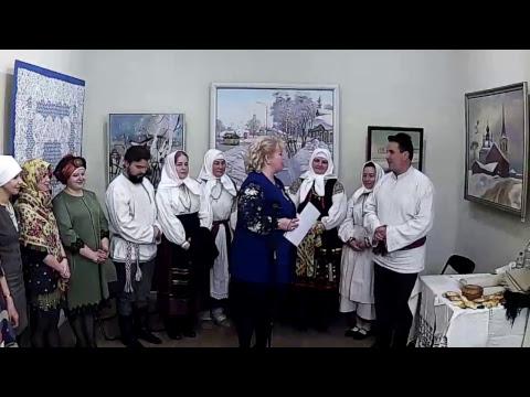 Трансляция традиционных семейных ценностей народов России в социокультурное пространство региона