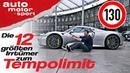 Die 12 größten Irrtümer zum Tempolimit auf der Autobahn - Bloch erklärt 55 auto motor sport