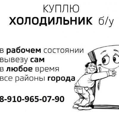 Ρоман Γорбачев, 20 июля 1972, Ярославль, id223591792