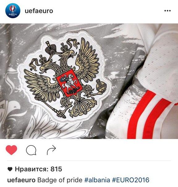 #какаяразница. УЕФА перепутал российского и албанского орлов - изображение 1