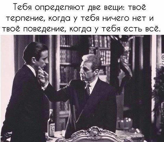 Фото №456272653 со страницы Оли Новиковой