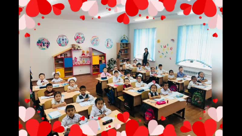 Байсангур в школе mp4