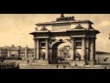 Фильм об истории создания Москвы