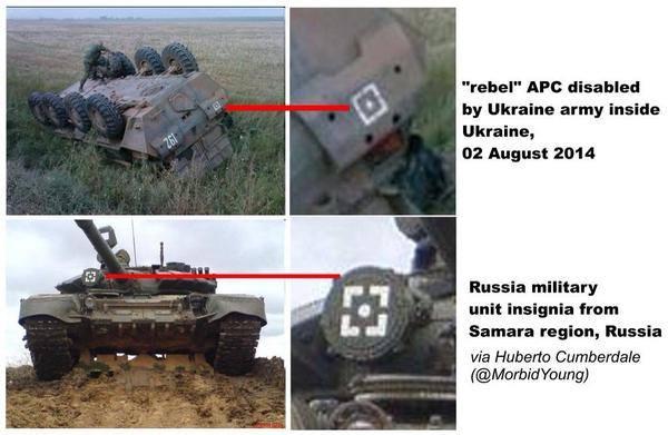Бойцы АТО захватили БТР 23-й мотострелковой бригады из Самары - Цензор.НЕТ 3603